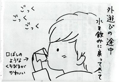 f0354827_14004768.jpg