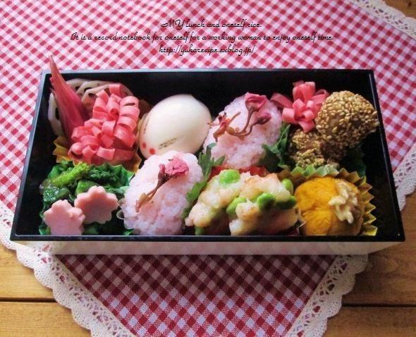キュート&彩り華やかな「お花見弁当」!人気ブロガーがおすすめする作り方のコツ!_d0350330_15584140.jpg