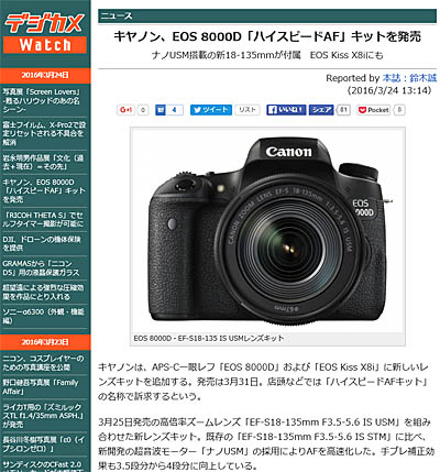 c0080036_1105387.jpg