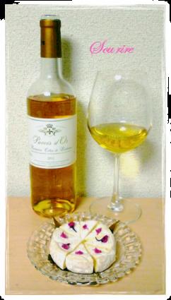 「桜の塩漬け」と「桜の葉」の活用法 ~桜のカマンベールチーズ~_c0350941_12174588.png