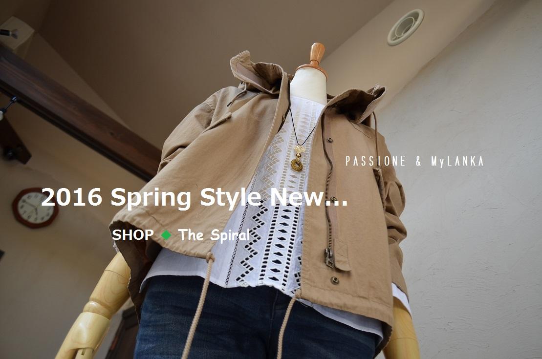 """2016 Spring Style New... 3/25fri\""_d0153941_1761276.jpg"