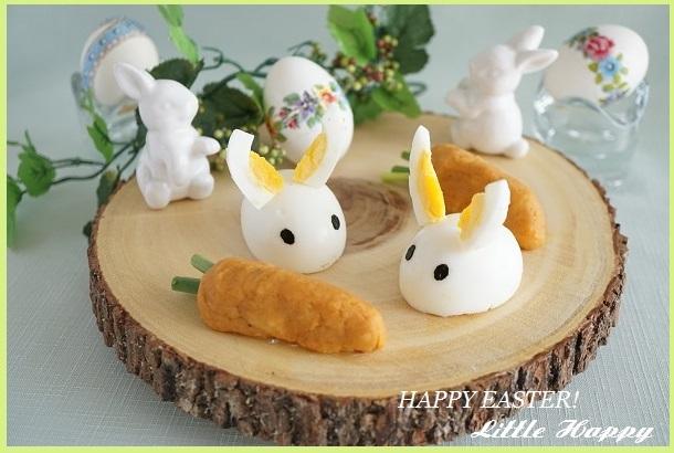 Easterに♪ウサギ型の卵とにんじん型のポテトサラダ(レシピ)_d0269651_13430924.jpg