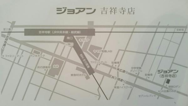 ジョアン吉祥寺店_e0241253_16242727.jpg