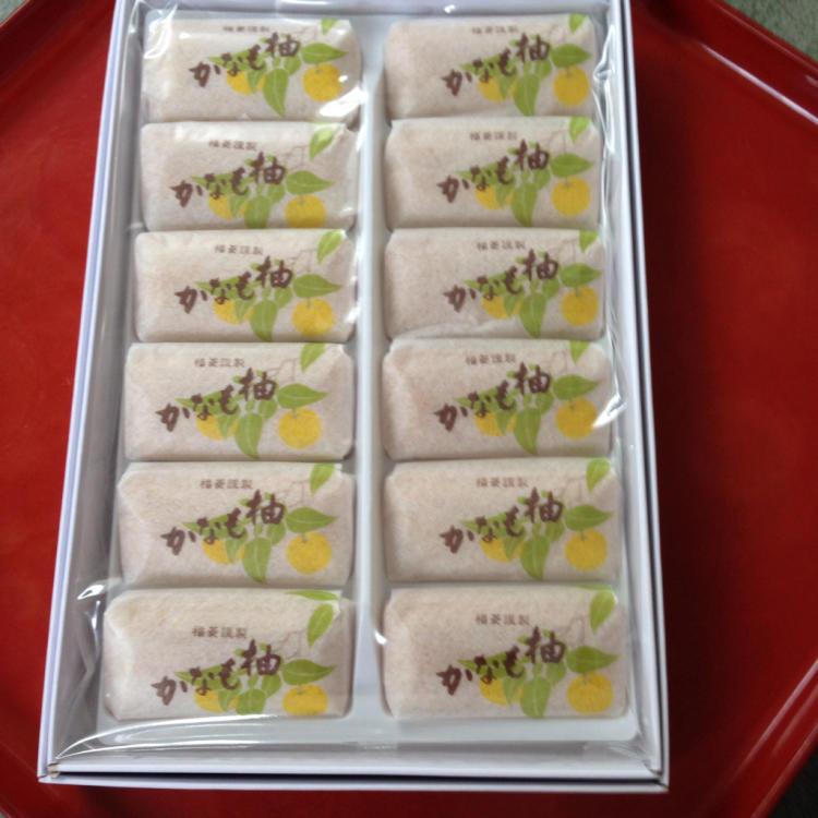 汐見文隆先生と紀州の柚もなか_c0185356_19443794.jpg