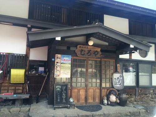 荘川のお蕎麦やさん⭐︎_c0151965_15391107.jpg