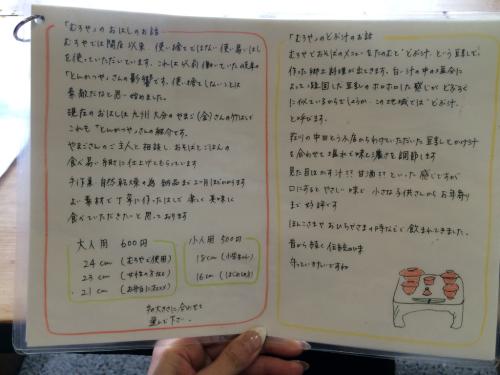 荘川のお蕎麦やさん⭐︎_c0151965_15391206.jpg