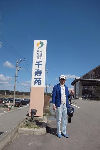 もう、タラの芽の天ぷら、食べましたか。_b0141773_14332048.jpg