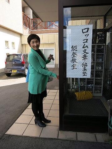 もう、タラの芽の天ぷら、食べましたか。_b0141773_14335120.jpg