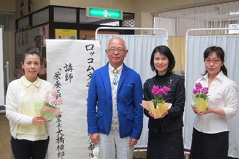 もう、タラの芽の天ぷら、食べましたか。_b0141773_14375581.jpg