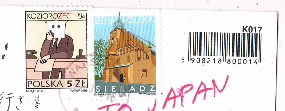ポーランドの切手_e0232277_11264473.jpg