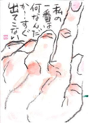b0171185_1601965.jpg