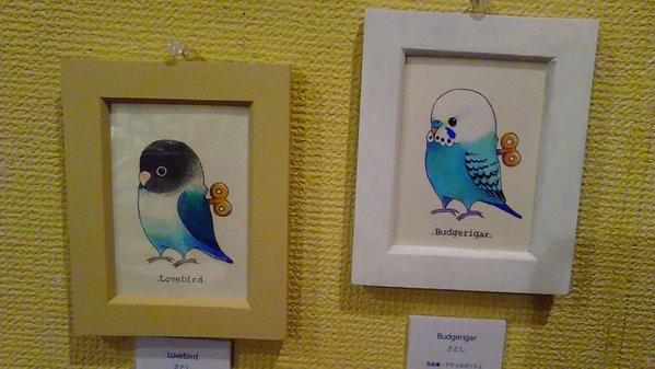 鳥展vol.6始まりました!店内びっしり過去最大の作品点数_d0322493_1143172.png