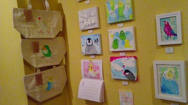 鳥展vol.6始まりました!店内びっしり過去最大の作品点数_d0322493_1144837.png
