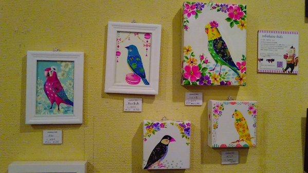 鳥展vol.6始まりました!店内びっしり過去最大の作品点数_d0322493_1151170.png
