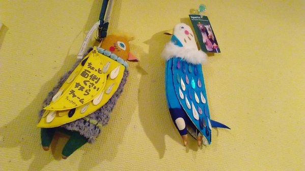 鳥展vol.6始まりました!店内びっしり過去最大の作品点数_d0322493_1193349.png