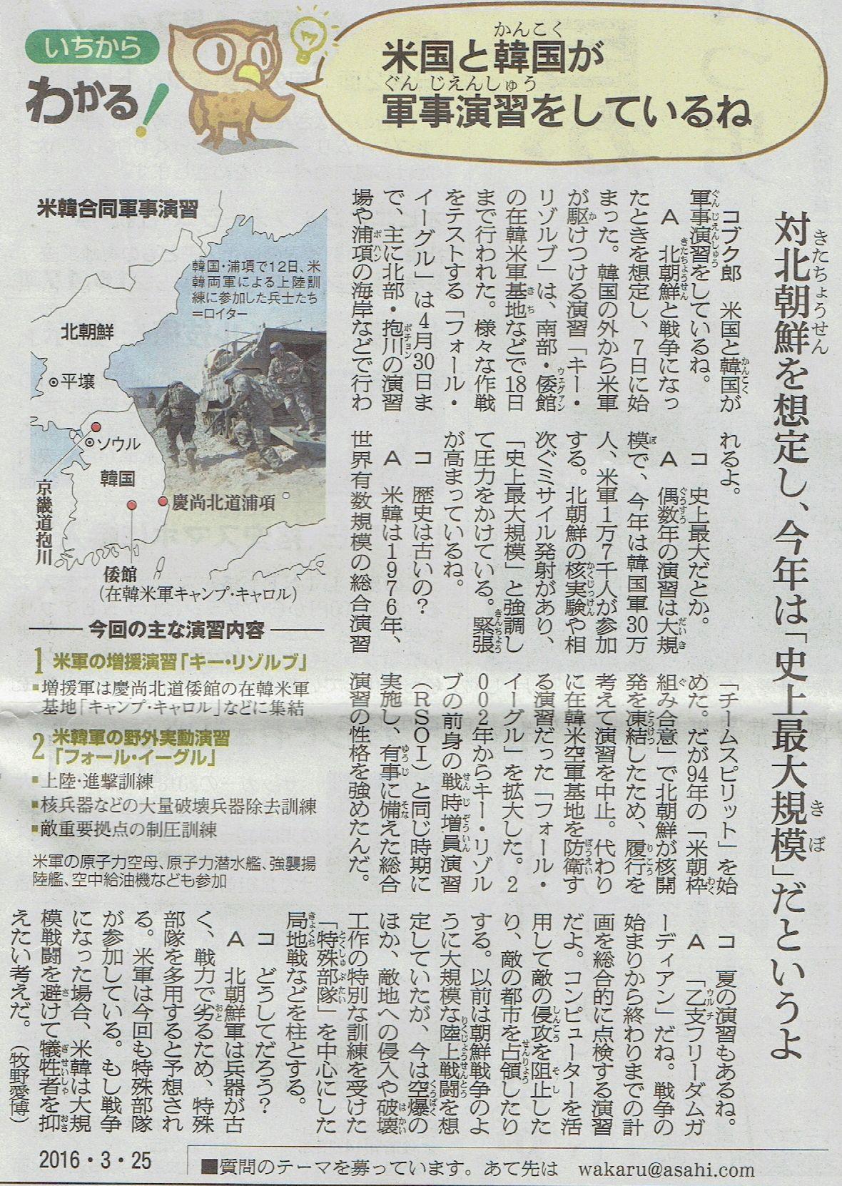 2016年3月25日 第20回 茨城県牛久母親大会 その9_d0249595_6454070.jpg