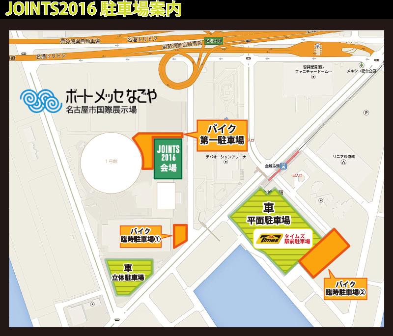 駐車場について_c0117500_11491992.png