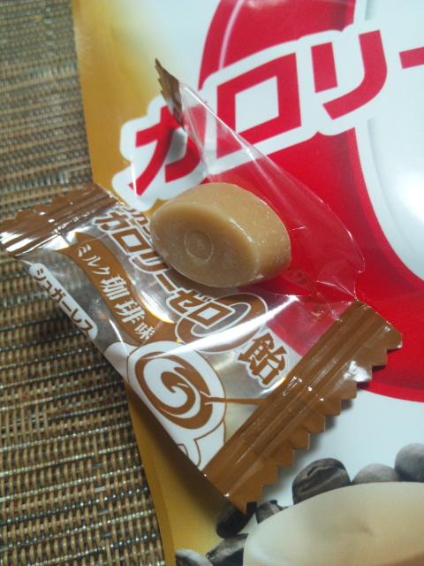 カロリーゼロ飴 ミルク珈琲味_f0076001_2246329.jpg