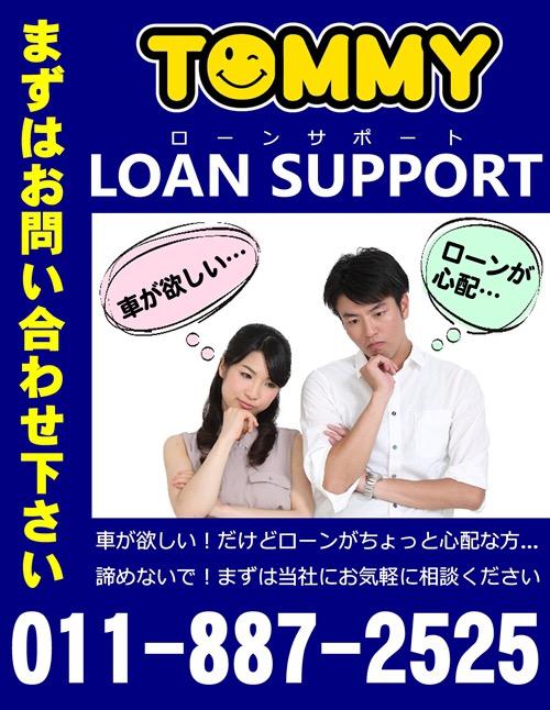 3月26日 kenブログ ランクル ハマー アルファード_b0127002_21354350.jpg