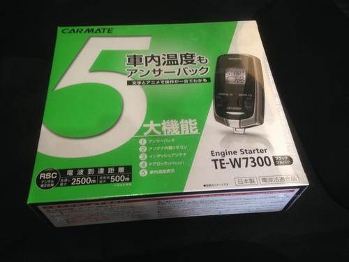 3月26日 kenブログ ランクル ハマー アルファード_b0127002_2245366.jpg