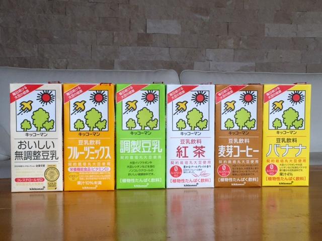 豆乳大人買い_a0326106_1123583.jpg