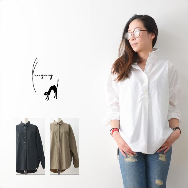 yangany [ヤンガニー] タイプライタービックシャツ [F-5900] LADY\'S_f0051306_18175441.jpg