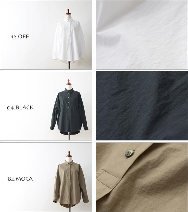 yangany [ヤンガニー] タイプライタービックシャツ [F-5900] LADY\'S_f0051306_18175480.jpg