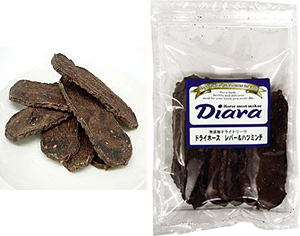 Diara 馬肉のおやつです☆_d0060413_13253747.jpg