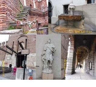 ベローナ観光_a0177314_23343054.jpg