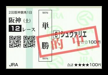 f0053218_20145099.jpg