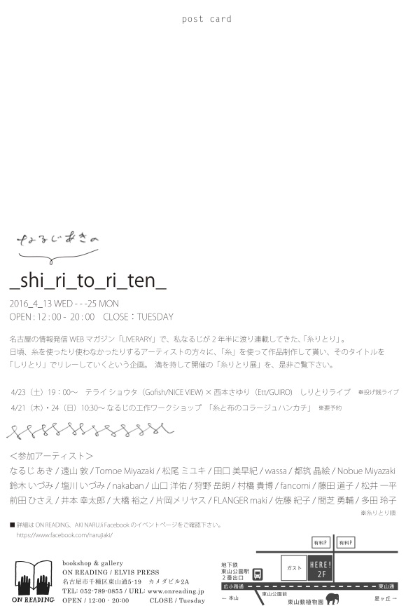 c0158828_2030118.jpg