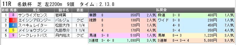 c0030536_17513480.jpg
