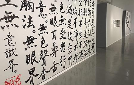 横尾忠則現代美術館_d0248537_98355.jpg