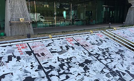 横尾忠則現代美術館_d0248537_99980.jpg