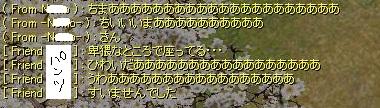 f0101947_17404250.jpg