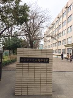 ひめゆり〜光丘高校2年生 修学旅行事前学習〜_e0088256_15315736.jpg
