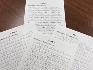 ひめゆり〜光丘高校2年生 修学旅行事前学習〜_e0088256_1537156.jpg