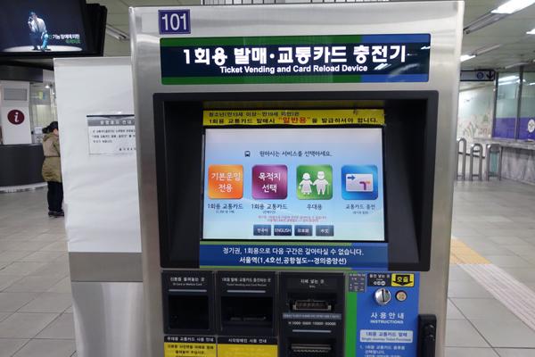 ソウルの地下鉄駅 自動改札機とホームドア ソウル旅 2016年3月(3)_f0117059_1129283.jpg