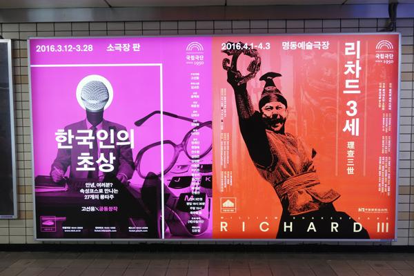 ソウルの地下鉄駅 自動改札機とホームドア ソウル旅 2016年3月(3)_f0117059_11342798.jpg