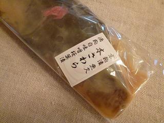 lunch box その1   母から譲りうけた桜の型で♪_a0165160_19445321.jpg