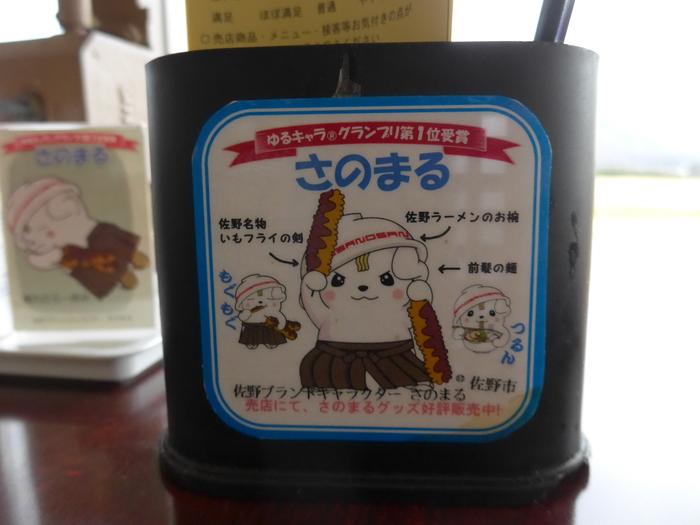 佐野ラーメンを食べる。_f0232060_11475991.jpg
