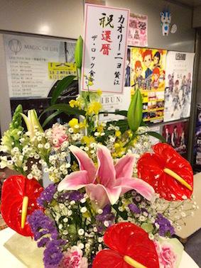 カオリーニョ藤原60th Birthday party!!! LIFE IS インディーズ!_c0227168_11581960.jpg