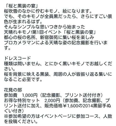 b0223370_16372972.jpg