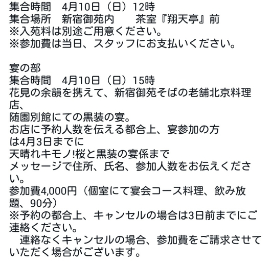 b0223370_16373375.jpg