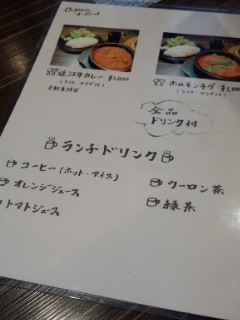 初台 近江牛焼肉 永福苑の焼肉定食_f0112873_23172560.jpg