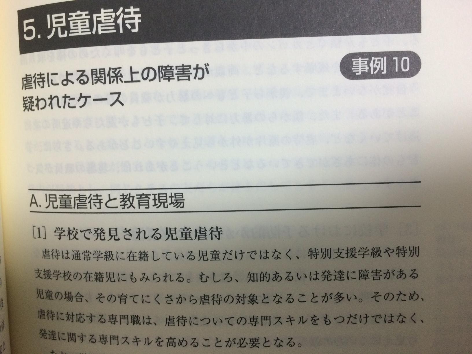 f0121982_081671.jpg