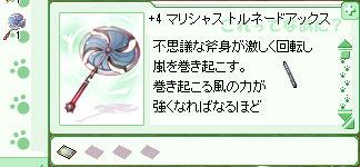 d0330183_212361.jpg