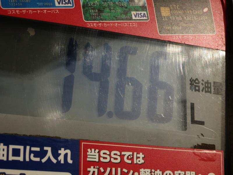 b0343094_19220978.jpg
