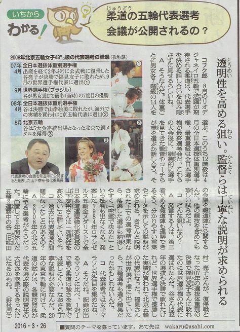 2016年3月26日 第20回 茨城県牛久母親大会 その10_d0249595_658035.jpg