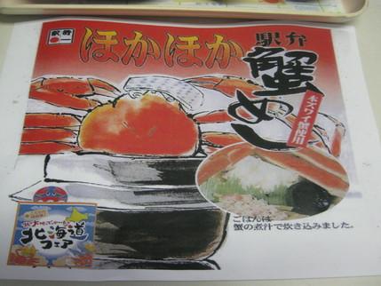 美味しいお食事_b0159098_13583365.jpg